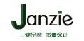 山东健志医药科技开发有限公司